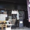 ラーメン そらみち@石川県食べログ上位のお店