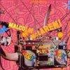 Love 80s ♬ Malcolm McLaren(マルコム・マクラーレン)のヒット曲から2つ