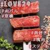【京橋】Love&29で昼飲み🍷
