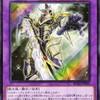 【茶番】ARC-V編 第13話