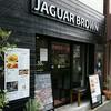 JAGUAR BROWN のバターチキンカレー
