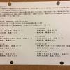 レポ☆燕岳(2017.7.16)