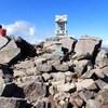 茶臼岳(那須岳)登山ハイキング:古い記事に光を当ててやろうシリーズ