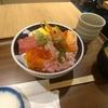 大手町【わさび 大手町店】魚屋の海鮮丼 ¥890