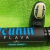 FCUKIN' MONKEY by FCUKIN' FLAVA