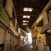 丸美ストアー(1):世田谷区に残る昭和のアーケード商店街。