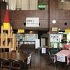 (レポート) 福岡県筑後市立図書館さんでのボードゲーム企画