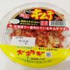 【オススメ市販キムチ】 北日本フードのスーパー極上キムチが最高!