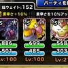 level.1422【白い霧】第180回闘技場ランキングバトル2日目