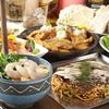 【オススメ5店】蘇我・鎌取(千葉)にあるお好み焼きが人気のお店