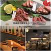 【オススメ5店】町田(東京)にある日本酒が人気のお店