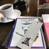 護国寺〜大塚⑨ー〈ろあーる〉さん