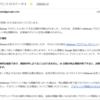Google AdSense 30日停止中・・・orz