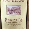 チョコレートと一番合うと言われている「ワイン」 バニュルスがおすすめな理由