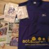2016.12.11 第30回 青島太平洋マラソン その④ ゴール後