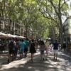 7都市目:バルセロナ(2)〜心地よい風の街〜