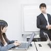 【元旅行会社員目線】旅行業務取扱管理者の資格は就職に有利?本当に資格が必要になるタイミングとは。