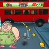 Download Angry Gran Game For PC