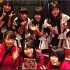 11/23(祝・金)nuance、パンダみっく他@渋谷REX~フィロソフィーのダンス@東京大学駒場祭