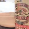 ビールにまつわるストーリー 思い出のキリンビール