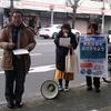 辺野古基地を問う県民投票を成功させよう!【本日告示】