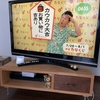 東京オリンピック2020に物申す。