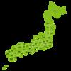 【47都道府県制覇しました】時間がない人でも効率よく旅する方法。