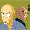 未来の蓬田村・鎌倉時代編エピソード3-2