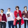 9/9(水)無料ライブ配信予定!