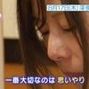 恋んトスシーズン6ネタバレ5話 藍里2度の涙の真相!お泊りデートで恋が動き出す!!