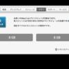 Mac mini(Late2011) SSD・メモリ16GB増設