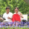 あいのりネタバレ3話「泥に咲く花」裕ちゃん三角関係!有給公務員たかスマホからの卒業