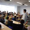 8月21日女子大生ニュース 第7位  医師や音楽家が提供する体験型プログラム 慶應義塾大学で子どもサマースクール