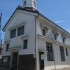 上下教会(旧 上下財閥角倉家の倉)