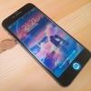 iPhone6sはそのまま持つことにしました。