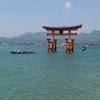 オリオンの広島旅|★おすすめ観光・グルメスポット★ 3日目(後半戦)