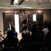 Sugi×LUNKHEAD合田悟 スペシャルLIVE&セミナー開催しました!