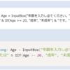 Prism.jsの紹介と日本語文字列が認識されない件の対応方法