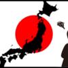 【英語を学ぶ人にこそ読んでほしい】日本は、あなたが思うより、ずっと凄い。