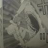 【漫画感想】怪物王女ナイトメア 第9話「鮫肌王女」