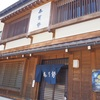 飛騨高山trip4-奥飛騨温泉郷-