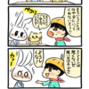 どんぐりとスープ🍎スープの通訳
