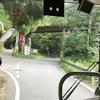 京都市最北端のバス停に行って見た その2