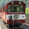 大井川鉄道で上流部 長島ダムへ「静岡4」