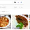 第686回「カレーと観光と乃木坂46について(上)」
