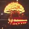 【写真 ブログ】国指定重要無形民俗文化財指定!冨吉建速神社・八剱社の祭礼「須成祭」