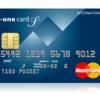 クレジットカードスペック紹介 ポイントよりも現金還元派の方にオススメ!P-oneカード Standard