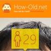 今日の顔年齢測定 152日目