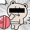 【画像】逮捕された『漫画村』元運営者の顔面、ガチで開示される