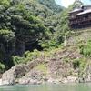 奈良県の景勝地「瀞峡」「丸山千枚田」